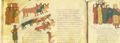 Biblia Visigótica de San Isidoro de León